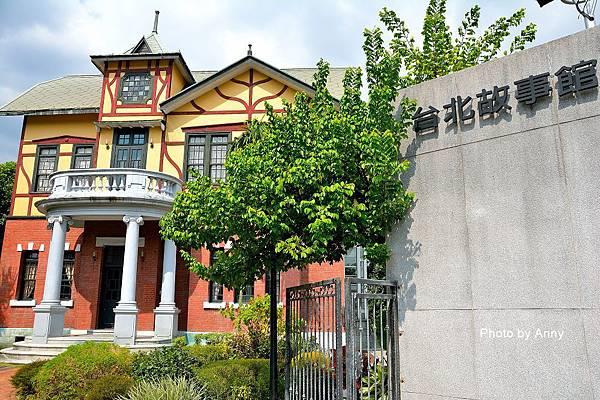 台北故事館5-1.jpg