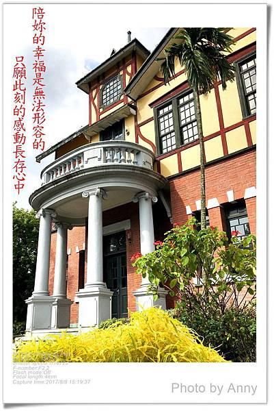 台北故事館16.jpg