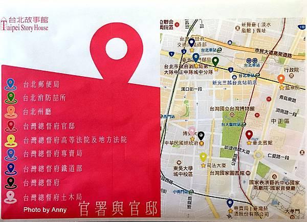 台北故事館38.jpg