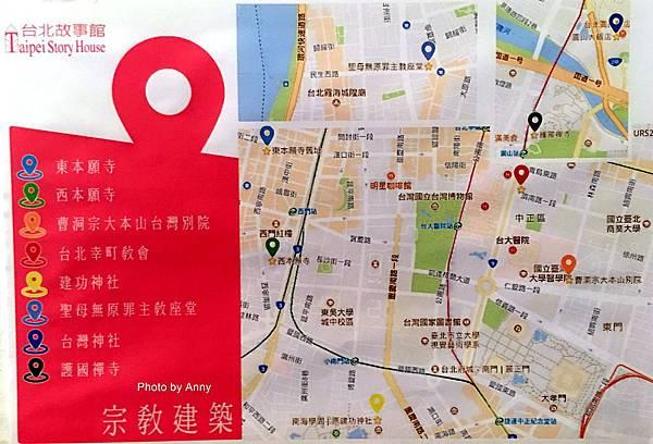 台北故事館45.jpg