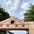 豐富公園3.jpg