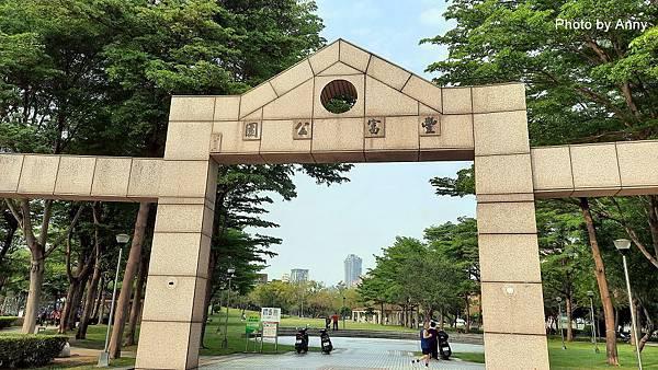 豐富公園2.jpg