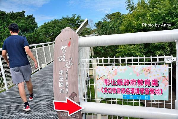 掛山步道8.jpg