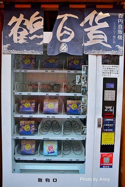 新崛江4.jpg