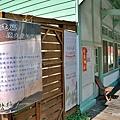 幼稚園5.jpg