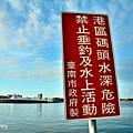 漁光島2.jpg
