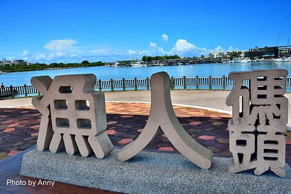 安平港30.jpg