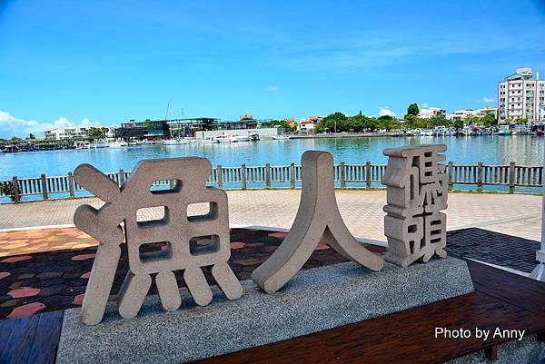 安平港31.jpg