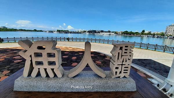 安平港32.jpg