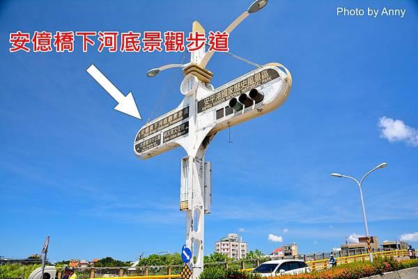 安平港47.jpg