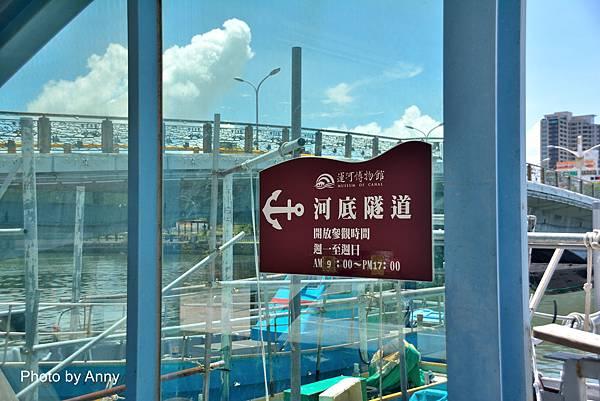 安平港49.jpg