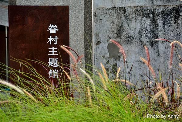 水交社2.jpg