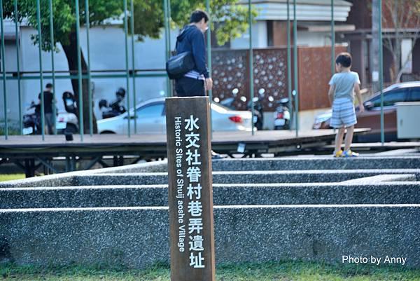 水交社公園19.jpg