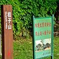 水交社公園24.jpg