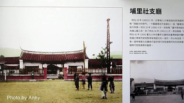 埔里20-2.jpg