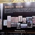 東壇3.jpg