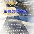 新中橫50-1.jpg