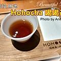 喝喝茶a1.jpg