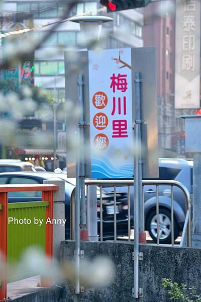 梅川3.jpg