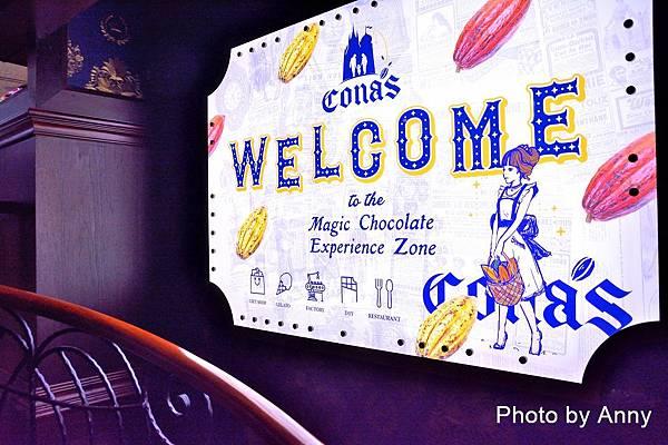 巧克力城堡49.jpg