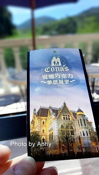 巧克力城堡67.jpg