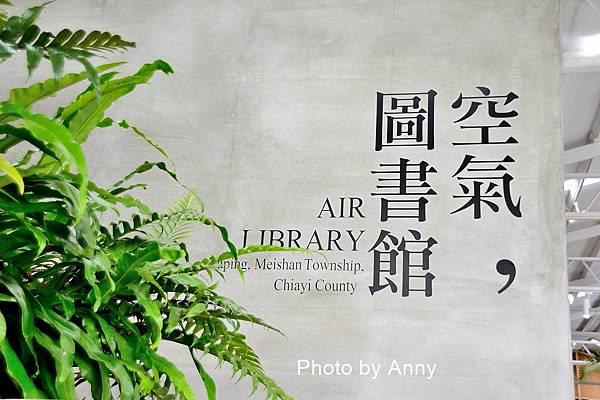 空氣6.jpg