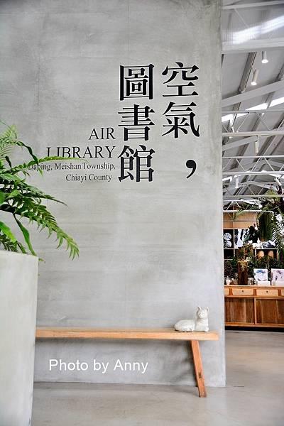空氣7.jpg