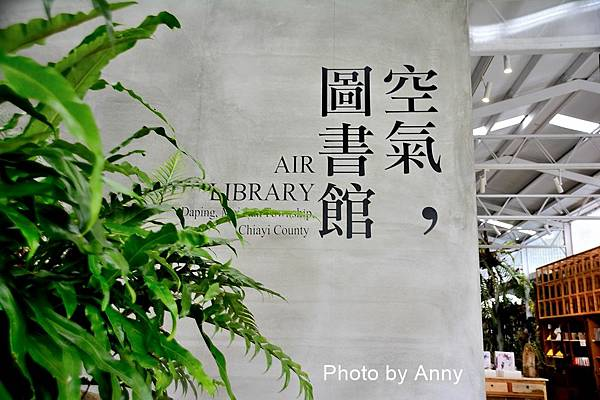 空氣8.jpg