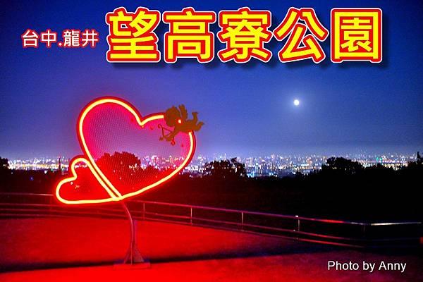 夜景a1.jpg