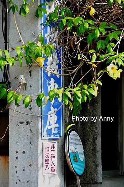 蒜頭糖廠47.jpg