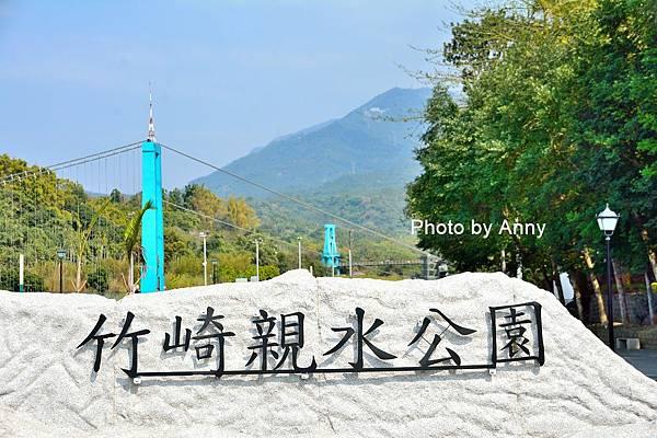 竹崎公園1-3.jpg