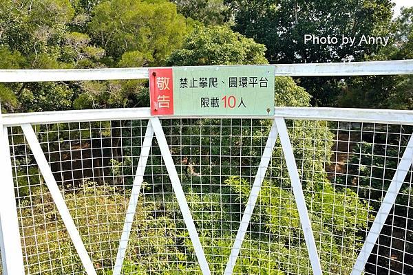 竹崎公園45.jpg