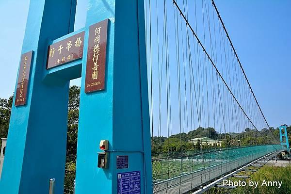 竹崎公園90.jpg