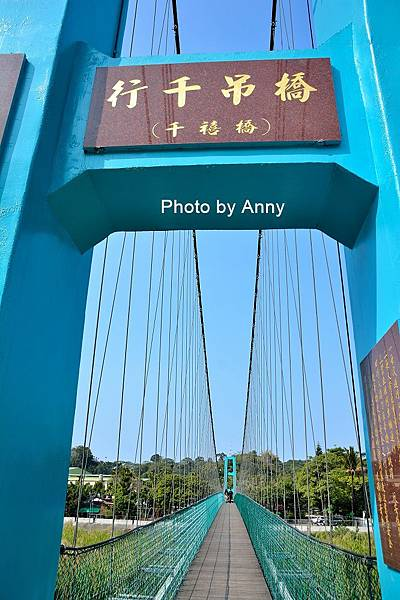 竹崎公園91.jpg