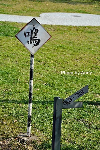 竹崎車站23-1.jpg