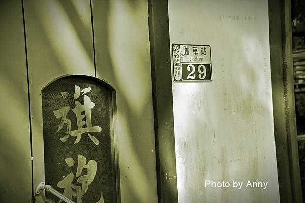竹崎車站50.jpg