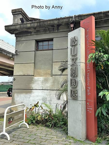 松山3.jpg