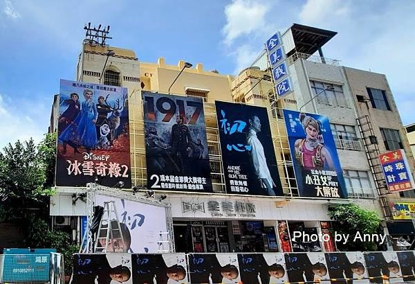 新民街2.jpg