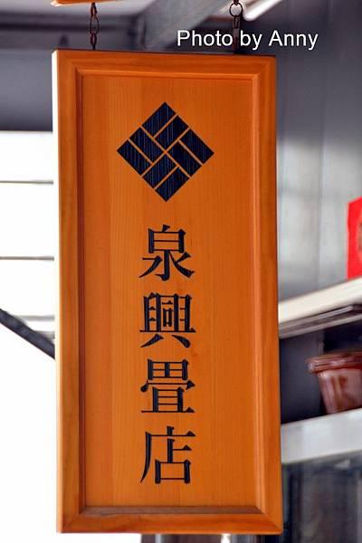 新民街29.jpg