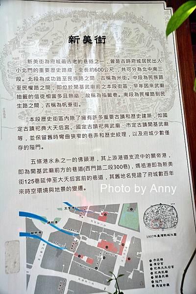 新民街44.jpg