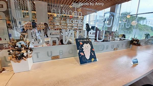 書店28.jpg