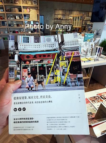 書店33.jpg