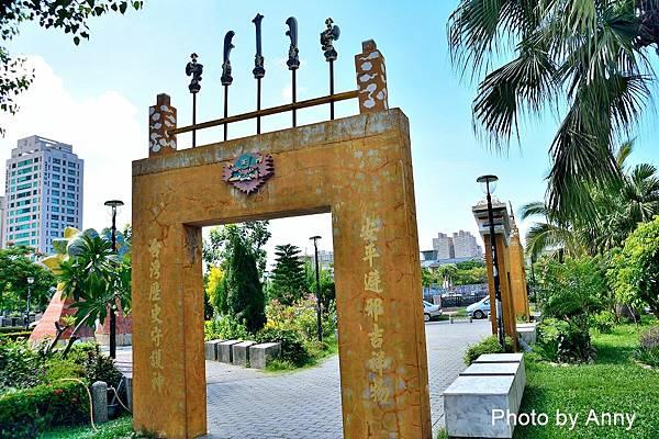 劍獅公園4.jpg