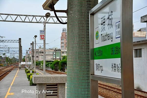 頭城7.jpg