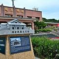 瑞芳車站5.jpg
