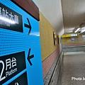 瑞芳車站11.jpg