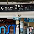 瑞芳車站16.jpg