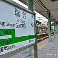 瑞芳車站17.jpg