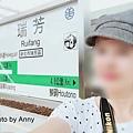 瑞芳車站18.jpg