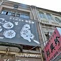 中山路老街31.jpg